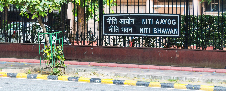 NITI Aayog Internship Program