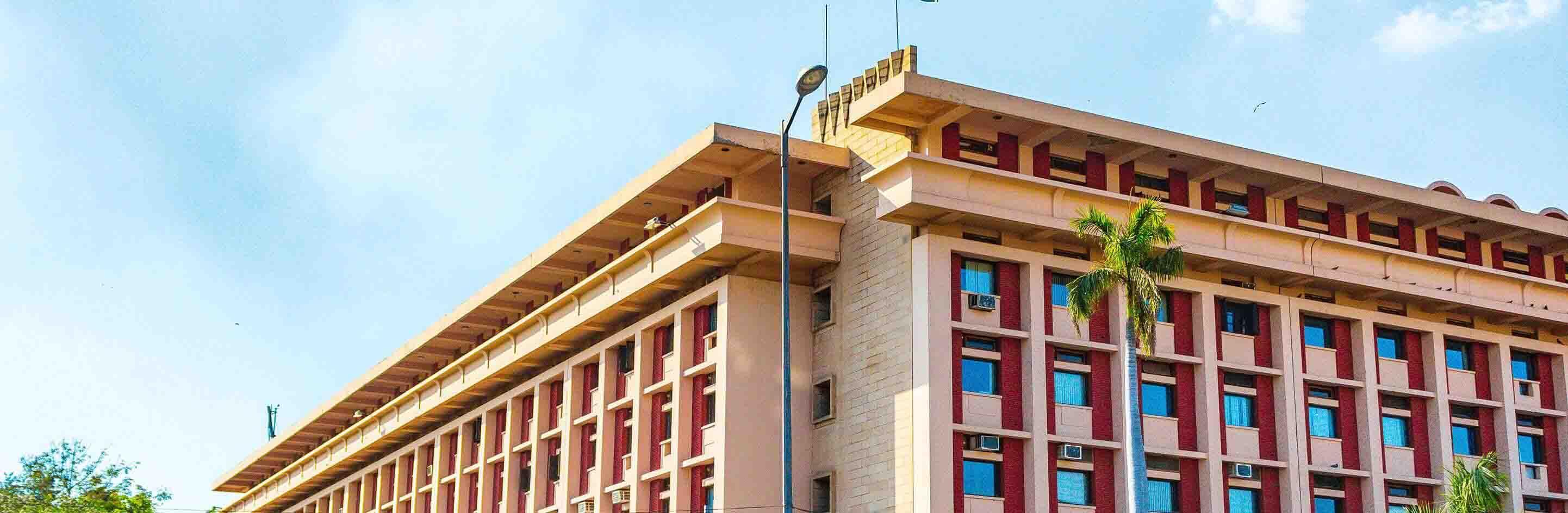 Indian Ministry of Railways Internship Program